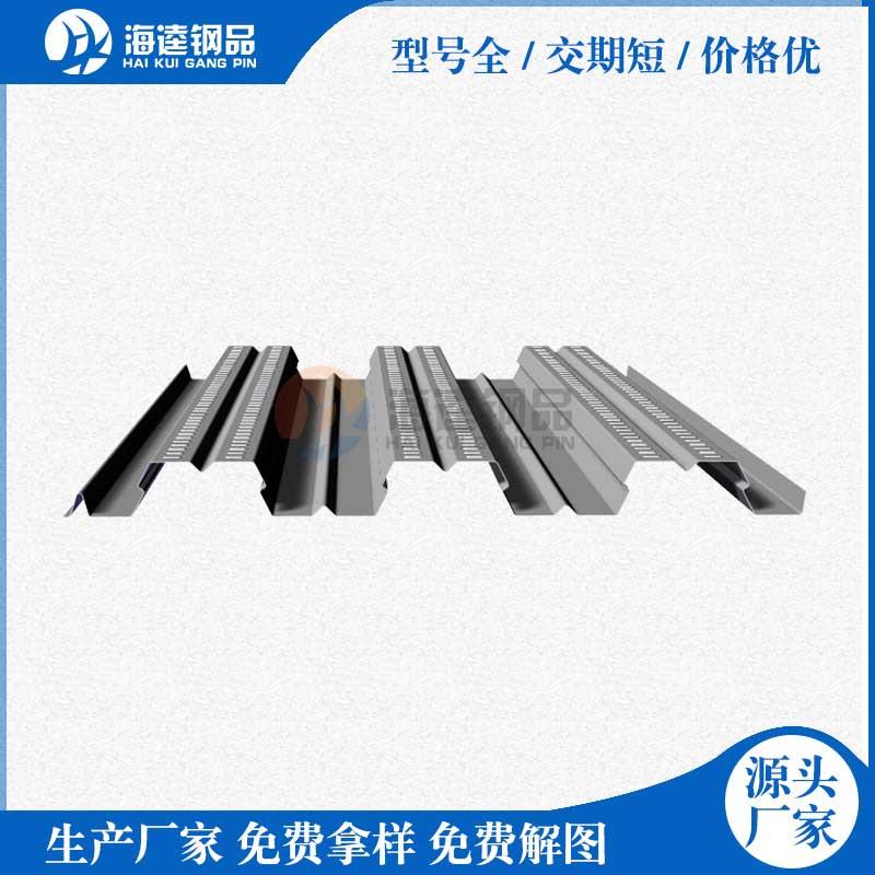 YX51-226-678镀锌压型钢板 量大优惠
