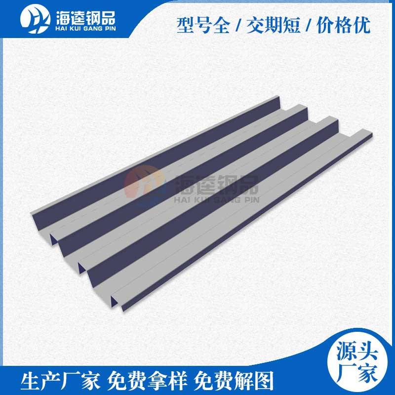 YX75-200-600镀锌压型钢板 保质保量
