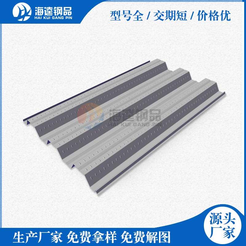 YX76-305-915压型钢板 快速发货