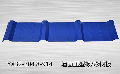 YX32-304.8-914楼承板